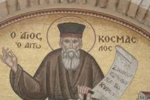«Το χρέος της Ελλάδας θα...» - Ανατριχιάζει η προφητεία του Κοσμά του Αιτωλού