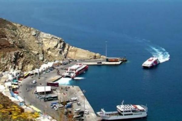 Συναγερμός στη Σαντορίνη - Συγκρούστηκε πλοίο