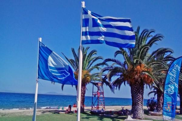 Γαλάζιες σημαίες 2020: Η Ελλάδα δεύτερη σ' όλόκληρο τον κόσμο - Ποια περιοχή είναι πρώτη με 94 σημαίες;