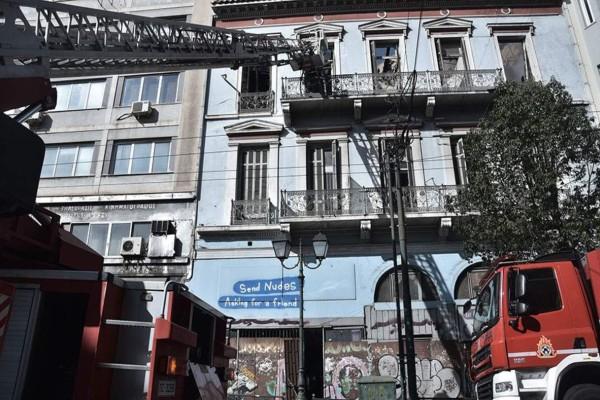 Φωτιά στη Σταδίου: Η ιστορία του σπουδαίου αλλά εγκαταλελειμμένου κτιρίου που ανήκε στο ελληνικό δημόσιο