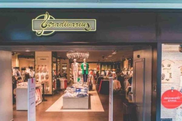 Stradivarius: H σομόν αέρινη φούστα με κουμπιά που θα λατρέψεις - Κοστίζει μόλις 13 ευρώ