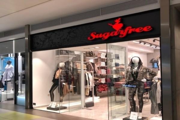 Εκπτώσεις σοκ στο Sugarfree - Η κλασική πετσετέ φόρμα με 40% έκπτωση