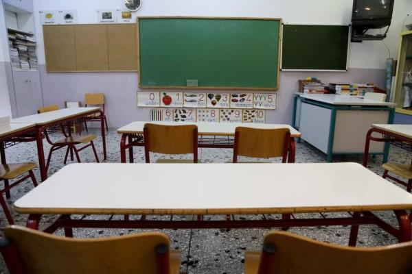 «Θύελλα» αντιδράσεων για τις κάμερες στα σχολεία - Όσα πρέπει να προσέχουν οι μαθητές για τον κορωνοϊό