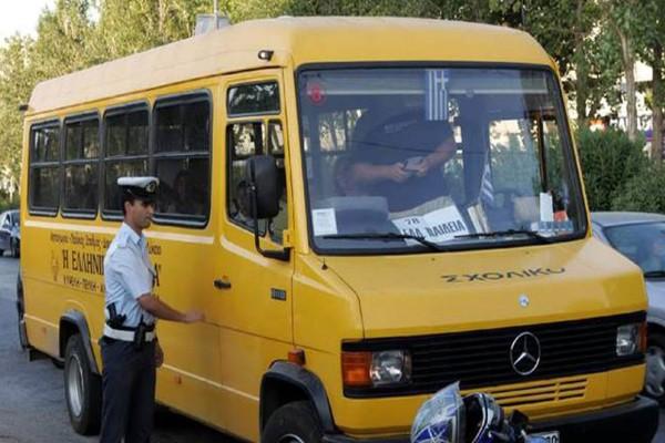 Άρση μέτρων: Με τους μισούς μαθητές τα σχολικά λεωφορεία - Αλλαγές στα ταξί