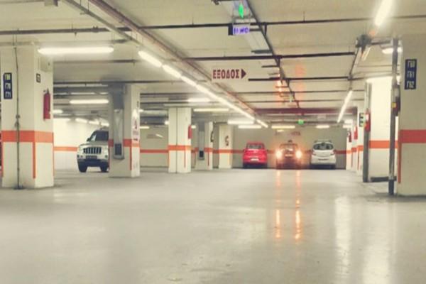 Τραγικό: Τσακώθηκαν για μια θέση πάρκινγκ... και πήγαν στο νοσοκομείο