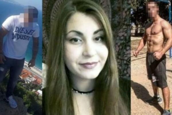Δίκη Τοπαλούδη - Αδελφή του δεύτερου κατηγορούμενου κατέθεσε: «Με την Ελένη είχαν σχέση. Συνομιλούσαν μέσω messenger»
