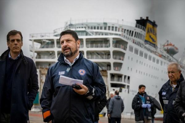 Άρση μέτρων: Πώς θα γίνονται οι μετακινήσεις με πλοίο - Όλα όσα πρέπει να ξέρετε
