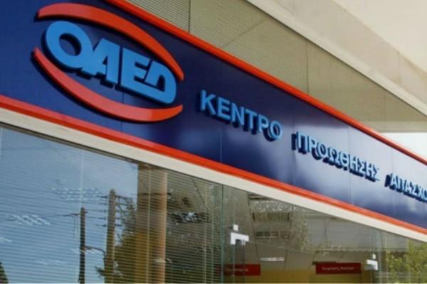 Επίδομα ανεργίας: Νέα απόφαση για την παράταση από τον ΟΑΕΔ
