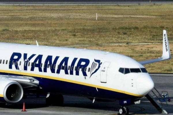 Ryanair: Έκτακτη προσφορά μόνο για σήμερα - Εισιτήρια με 8,99 ευρώ
