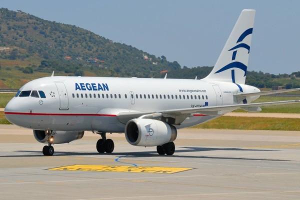 Aegean: Ανατροπή με ακυρώσεις πτήσεων - Τι πρέπει να γνωρίζετε;