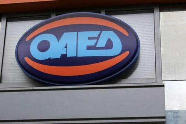 ΟΑΕΔ: Πότε θα εισπράξουν το επίδομα των 400 ευρώ οι εποχικά εργαζόμενοι σε τουρισμό και επισιτισμό