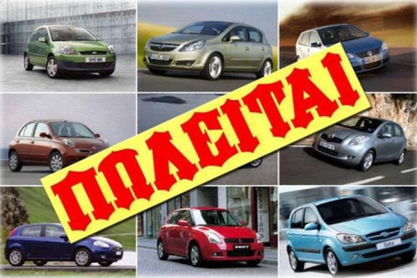 «Μαύρα μαντάτα» για μεταχειρισμένα αυτοκίνητα – Χαράτσι 4000 ευρώ