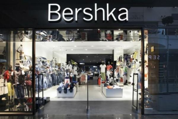 Bershka: Το πιο cozy, καλοκαιρινό homewear σετ κοστίζει μόλις 17,98€