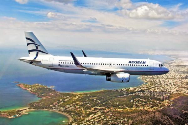 Έσκασε η απόλυτη είδηση για την Aegean Airlines