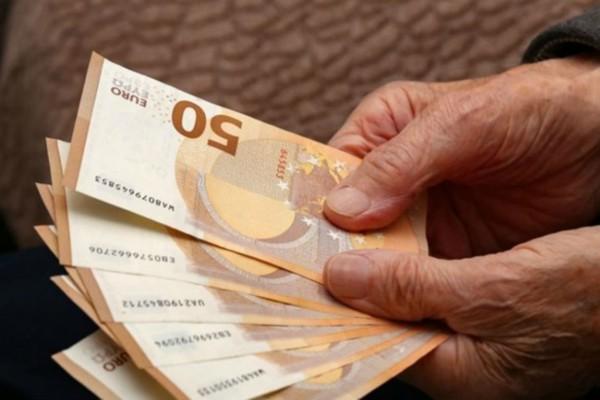 Aναδρομικά επικουρικών συντάξεων: Η ημερομηνία πληρωμής και οι δικαιούχοι - Αναλυτικά τα ποσά