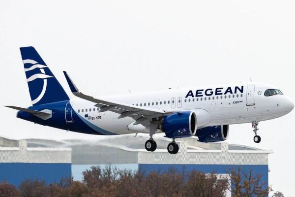Aegean: Έκτακτη ανακοίνωση για απαγόρευση πτήσεων