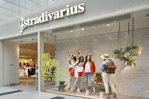 Stradivarius: Βρήκαμε το τζιν τζάκετ που θα σου κρατήσει συντροφιά τα καλοκαιρινά βράδια
