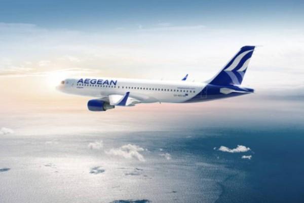 Aegean: Τρομερή προσφορά με εντελώς δωρεάν εισιτήρια