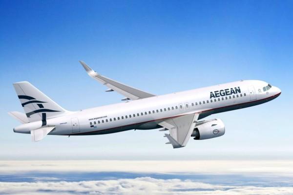 Aegean: Προσφορά για πτήσεις από 19 ευρώ