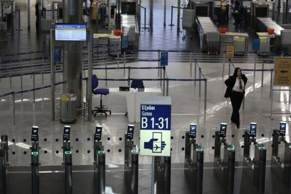 Άρση μέτρων: Παράταση αναστολής πτήσεων έως 30 Ιουνίου για αυτές τις χώρες