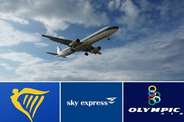Olympic Air, Ryanair, Sky Express: Ποιος θα μας πετάξει φθηνότερα για Χανιά; Crash test
