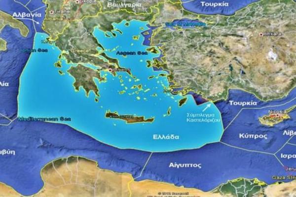 ΑΟΖ: Συμφωνία Ελλάδας - Ιταλίας για την οριοθέτηση θαλάσσιων ζωνών (Video)