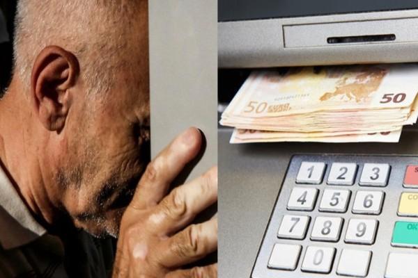 71χρονος βρήκε 1.900 ευρώ σε ΑΤΜ και τα πήρε - Το μετάνιωσε πικρά με αυτό που έπαθε