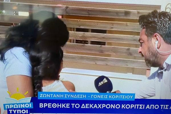 Βρέθηκε η 10χρονη Ιωάννα που είχε εξαφανιστεί στην περιοχή των Αχαρνών