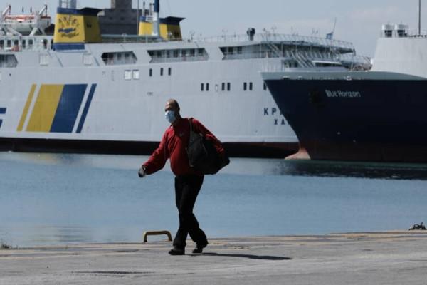 Κορωνοϊός: Αυτό είναι το σχέδιο για τη «θωράκιση» στα νησιά