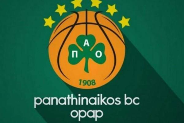 «Ψήνεται» επιστροφή «βόμβα» στον Παναθηναϊκό μετά την αποχώρηση Γιαννακόπουλου