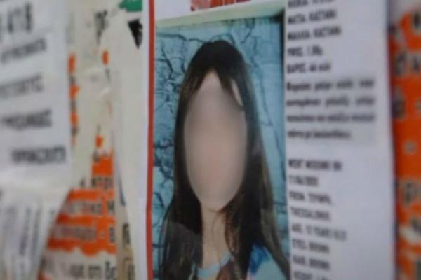 10χρονη: Διώκεται και για ασέλγεια η «κοκκινομάλλα»