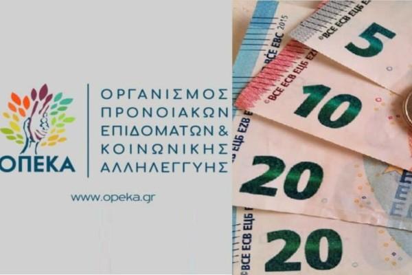Επιδόματα-ΟΠΕΚΑ: Ποια θα καταβληθούν στις 30 Ιουνίου