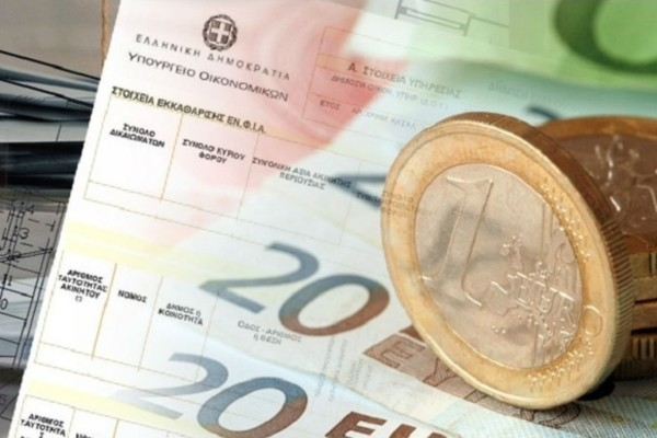 Επιστροφή φόρου: Τα 7 βήματα για να λάβουν τα χρήματα οι φορολογούμενοι