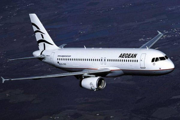 Aegean: Ξαφνική ανακοίνωση για...