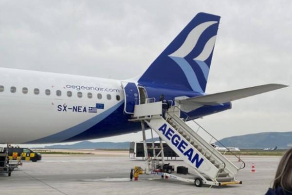 Aegean: Έκτακτη ανακοίνωση για τις επόμενες 5 μέρες