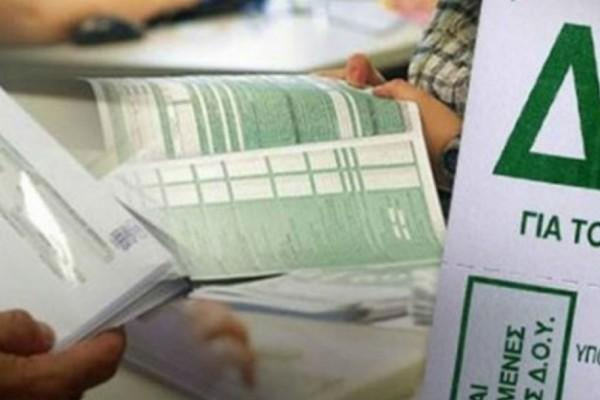 Φορολογικές δηλώσεις: Πρόστιμο έως και 500 ευρώ - Ποιους αφορά και πως θα το αποφύγετε