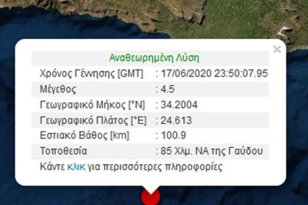 Σεισμός 4,5 Ρίχτερ στη Γαύδο