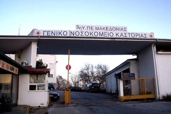 Συναγερμός στην Καστοριά: Νέα κρούσματα κορωνοϊού - Εξετάσεις και σε μαθητές