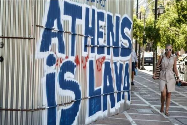 Καιρός Αθήνα: Μίνι καύσωνας στην πρωτεύουσα - Πόσο θα φτάσει η θερμοκρασία;