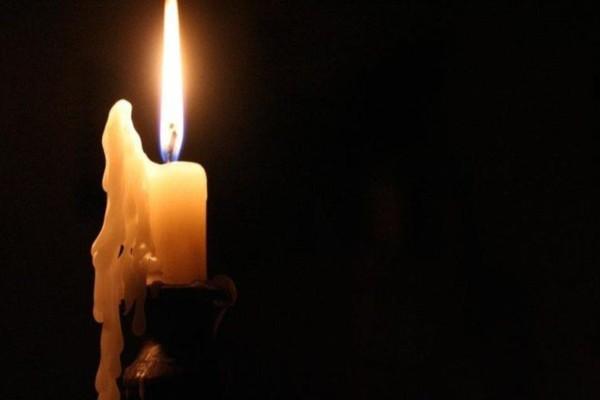 Πένθος για τραγουδιστή - Πέθανε ο πατέρας του