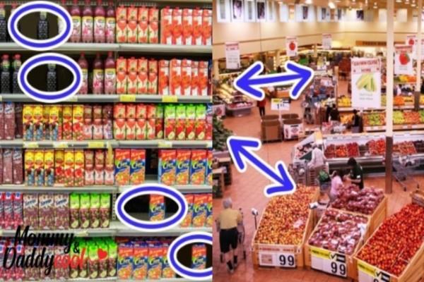 10+1 μυστικά κόλπα των καταστημάτων και των σούπερ μάρκετ - Έτσι σπαταλάς χρήματα