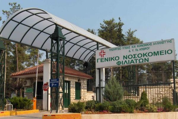 Κορωνοϊός: Συναγερμός σε νοσοκομείο στην Ήπειρο - Σε καραντίνα το προσωπικό