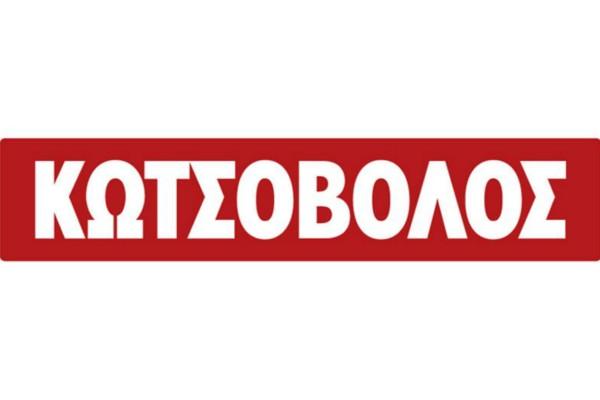 Κωτσόβολος: «Η τεχνολογία μας ξανασυστήνεται»