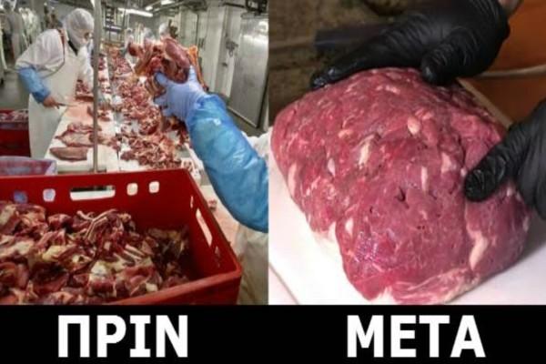 Απάτη με το κρέας - Έτσι πουλάνε τα υπολείμματα για μπριζόλες!