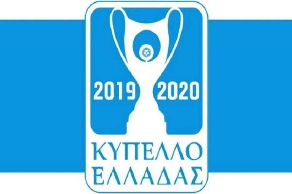 Κύπελλο Ελλάδος: Δύο μεγάλα ντέρμπι με φόντο τον τελικό