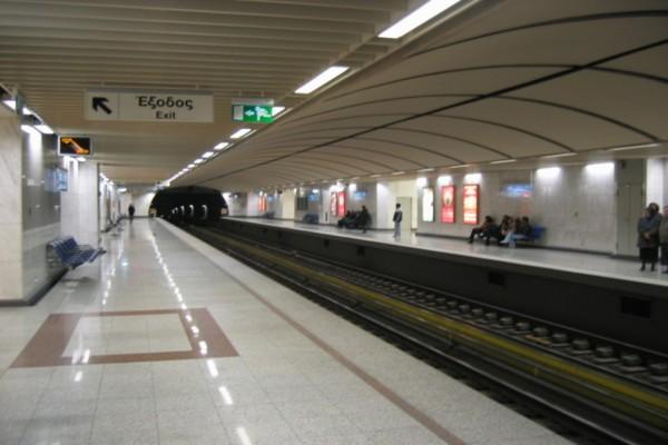 Κλείνουν ξανά σταθμοί του Μετρό - Αυτός είναι ο λόγος