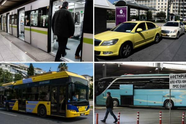 Μείωση ΦΠΑ: Πόσο πληρώνουμε σε ΜΜΜ, ΚΤΕΛ και ταξί - Αναλυτικά Παραδείγματα (photos)