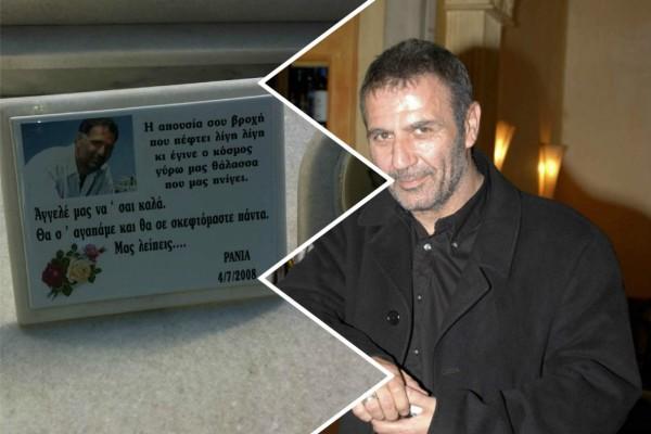 Στην κηδεία του Νίκου Σεργιανόπουλου πετούσαν αυγά και ντομάτες
