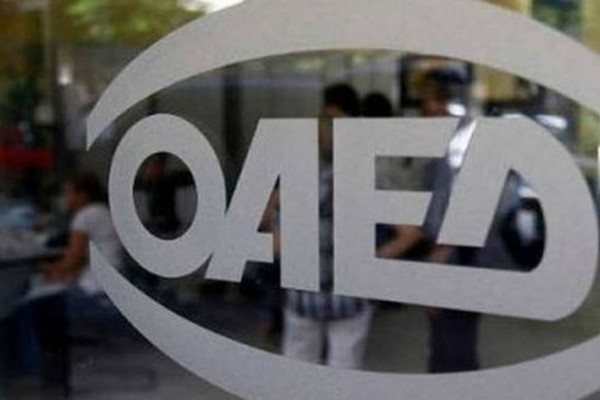 ΟΑΕΔ: «Σπάει» στα δύο το επίδομα ανεργίας