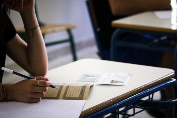 Πανελλαδικές εξετάσεις 2020: Τα θέματα στα μαθήματα ειδικοτήτων των ΕΠΑΛ